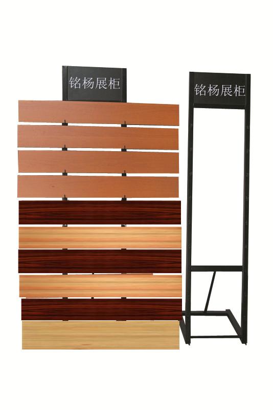 復合木地板石材展示架地腳線展架涂料展柜展